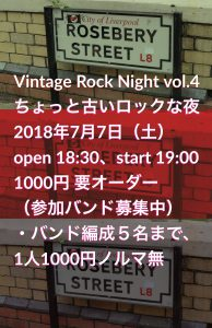 Vintage Rock Night vol.4