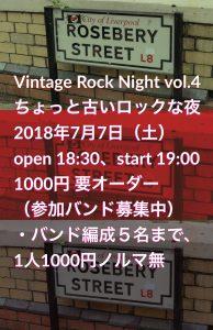 Vintage Rock Night vol.4