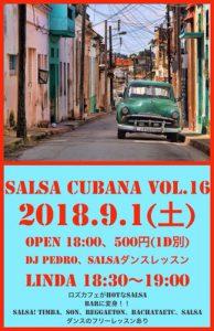 SALSA CUBANA ☆ vol.17