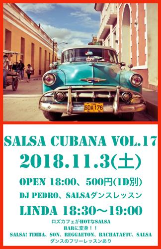 SALSA CUBANA ☆ vol19