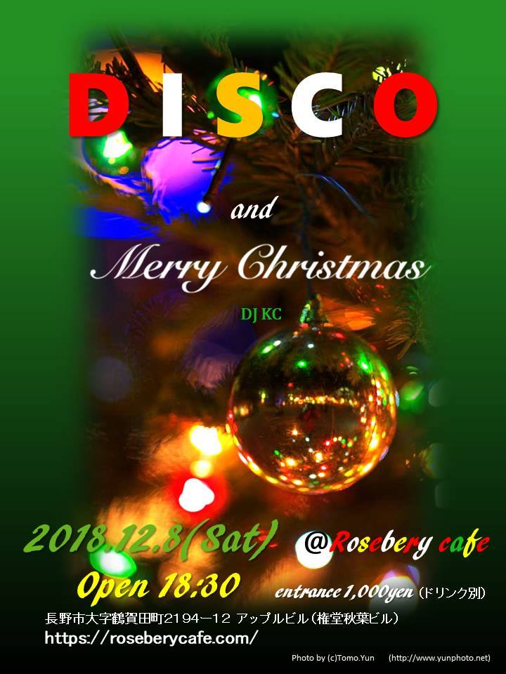 DISCO and Merry Christmas