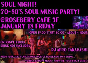 Soul Night vol.4
