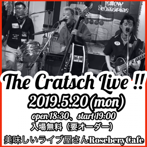 The Cratsch Live vol.3