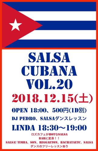 SALSA CUBANA ☆ vol20