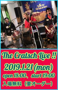 The Cratsch Live vol.2