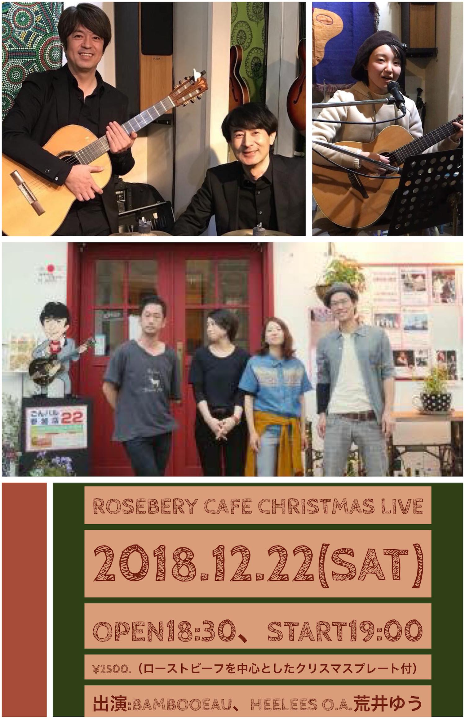Rosebery Cafe Christmas Live