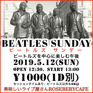 Beatles Sunday vol.70