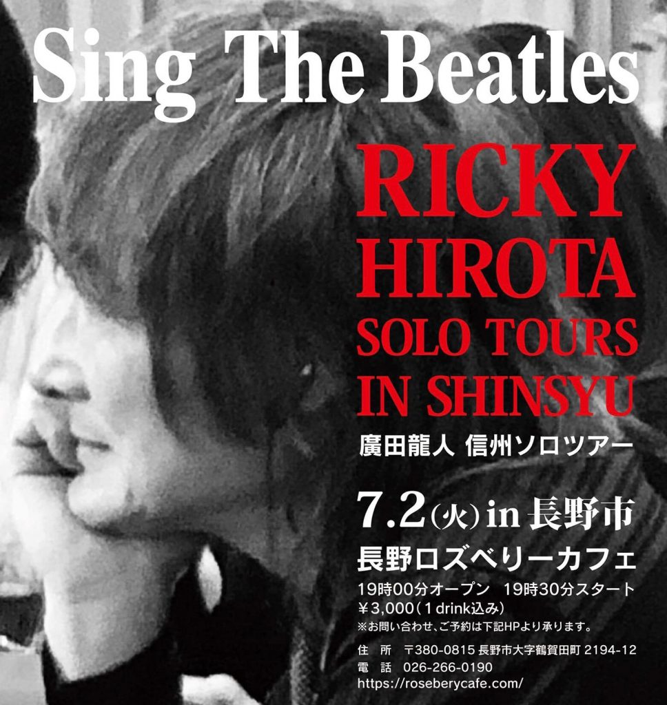 RICKY HIROTA SOLO TOUR IN SINSYU
