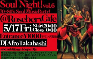 Soul Night! 70~80's Soul Music Party!
