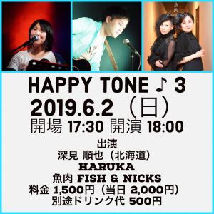 HAPPY TONE ♪ 3