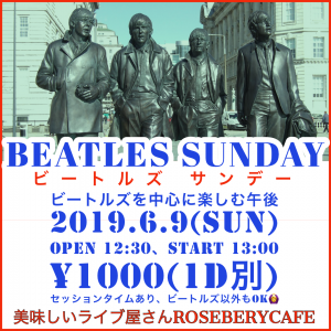 Beatles Sunday vol.71
