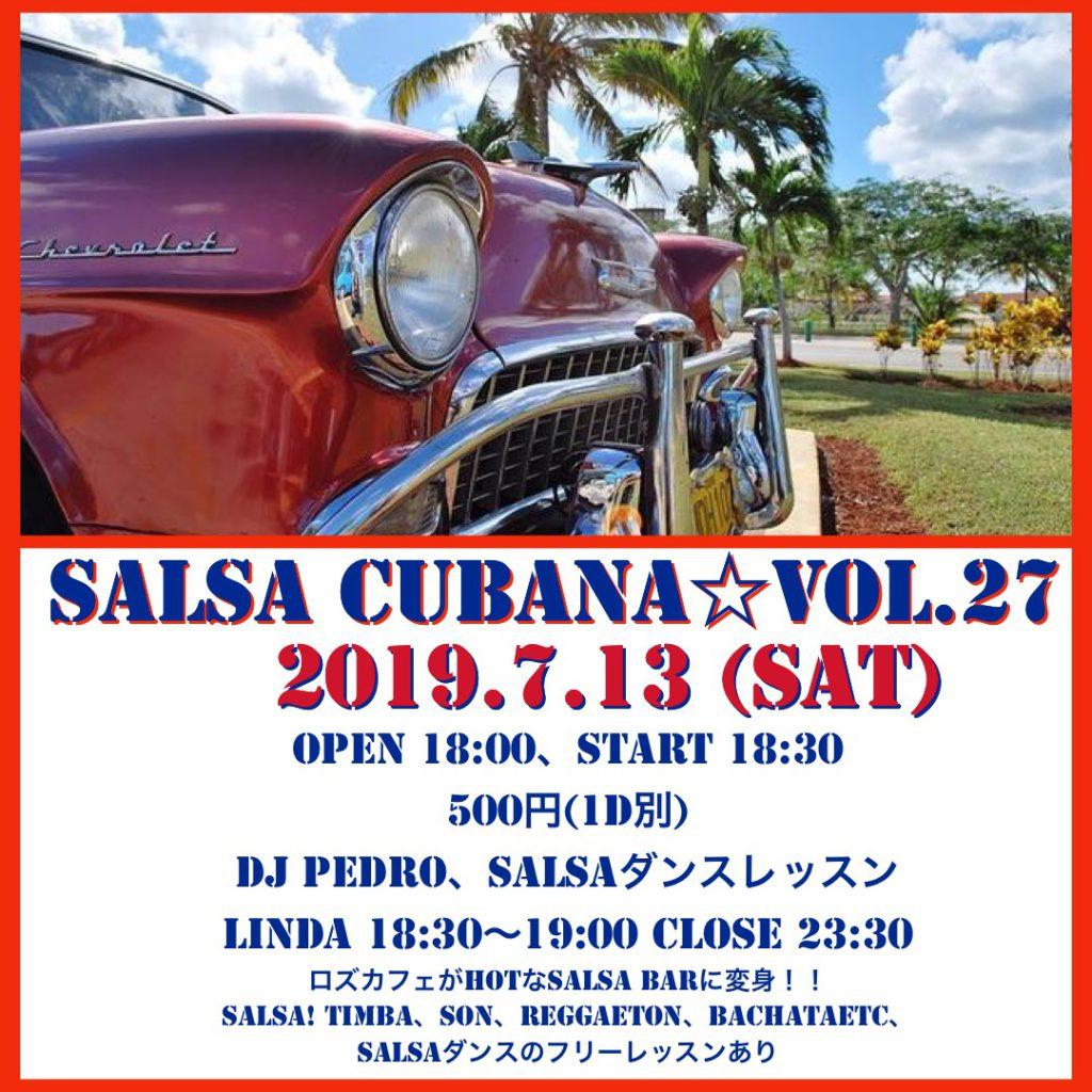 SALSA CUBANA ☆ vol.27