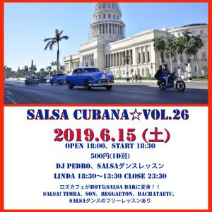SALSA CUBANA ☆ vol.26