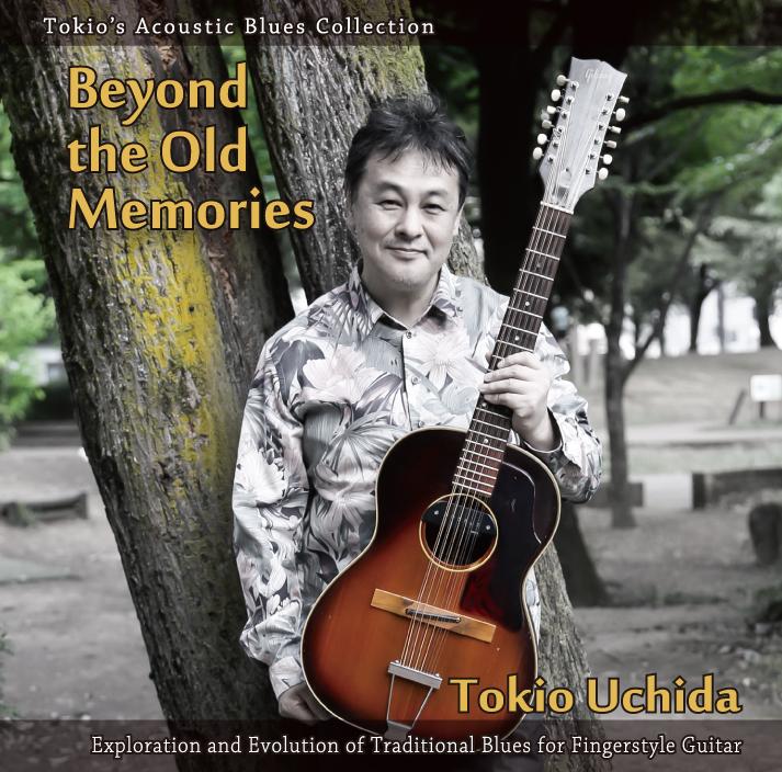 【開催中止】打田十紀夫 アコースティック・ギター・ライヴ 新CD『Beyond the Old Memories』 発売記念