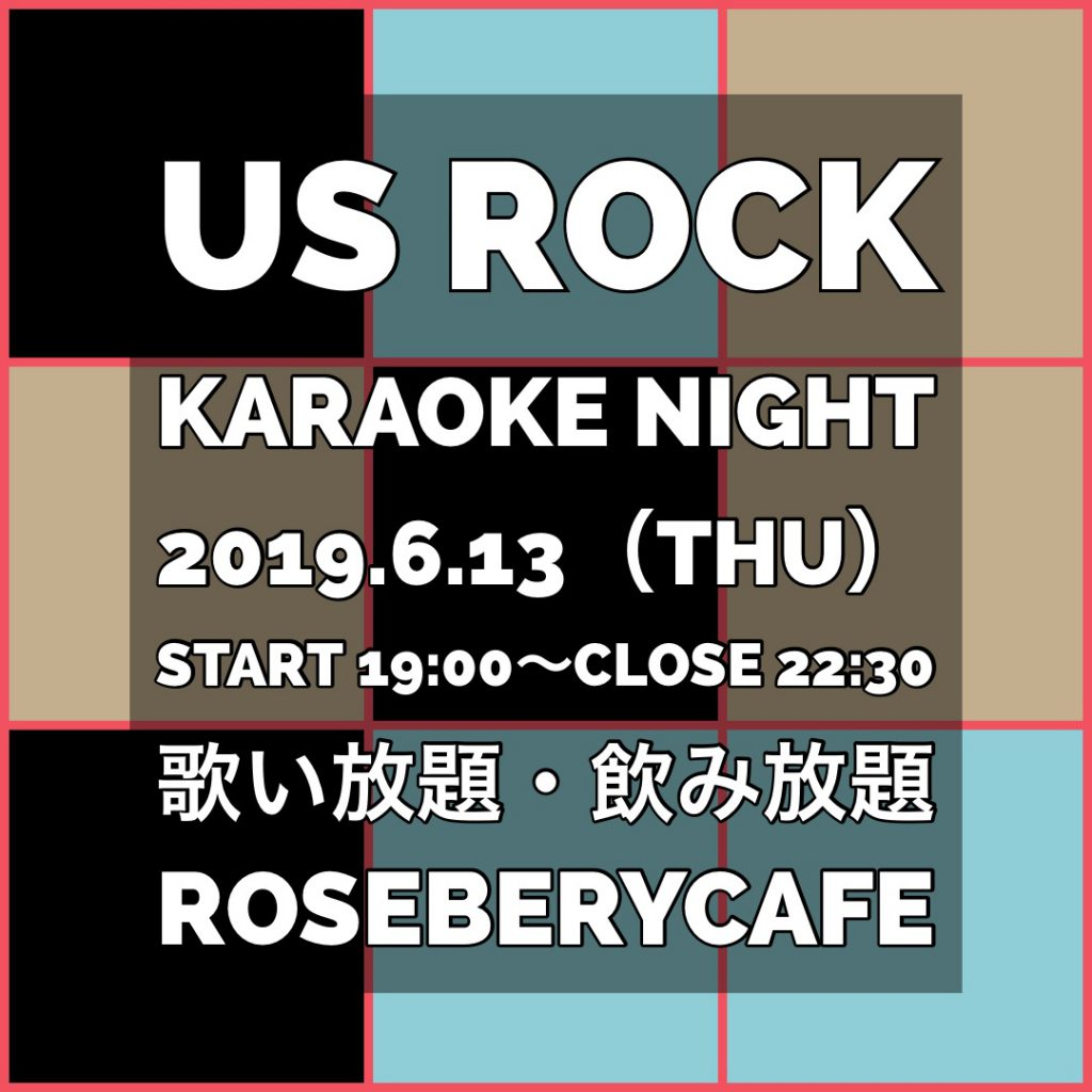 US ROCK KARAOKE NIGHT 🇺🇸