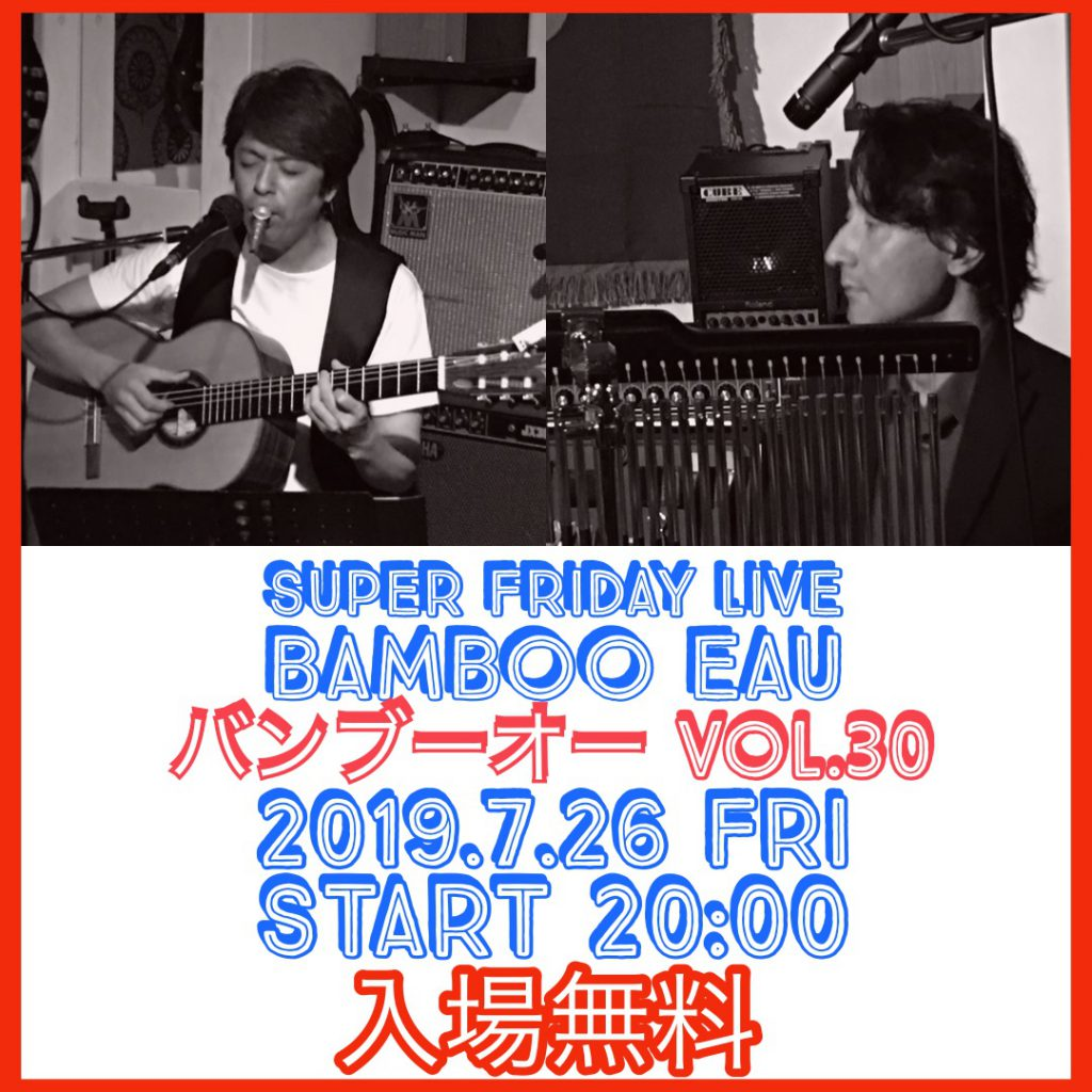 Super Friday 〜 Bamboo Eau Live vol.30〜