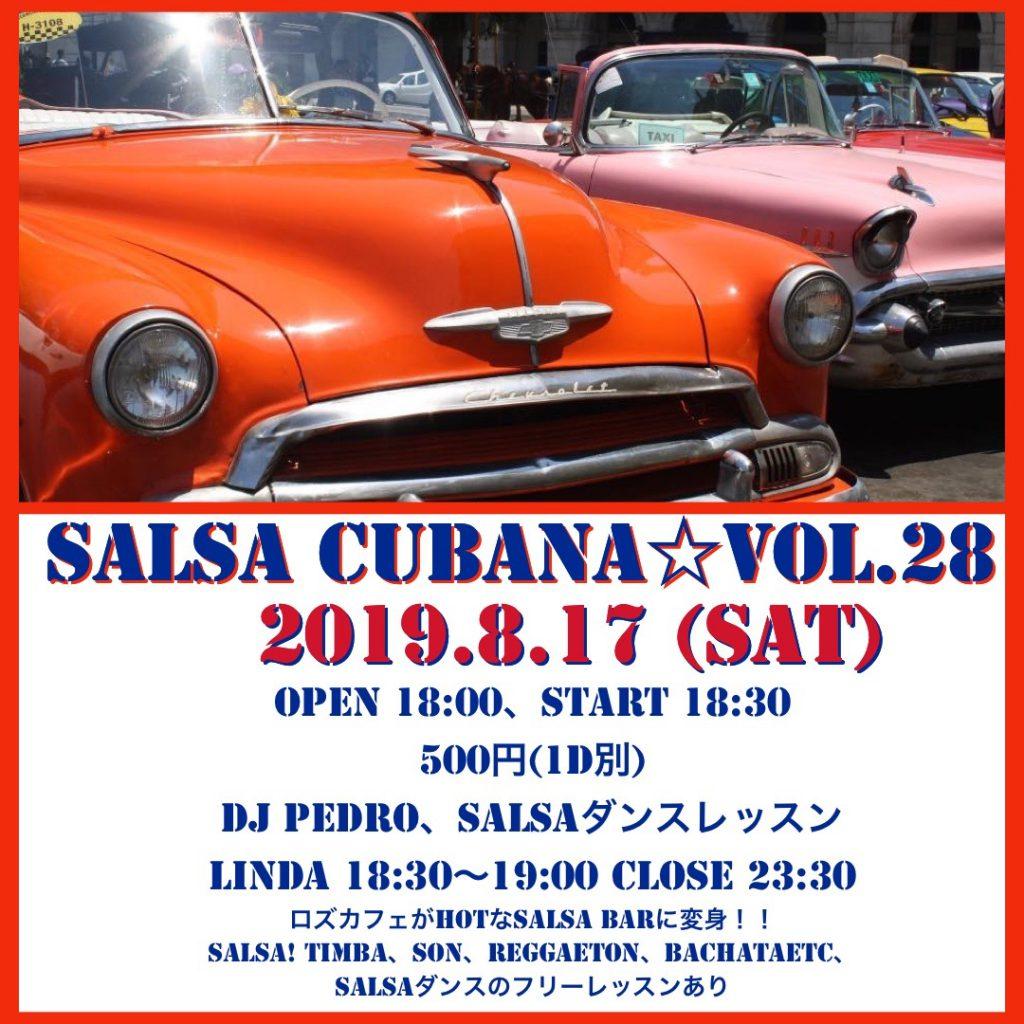 SALSA CUBANA ☆ vol.28
