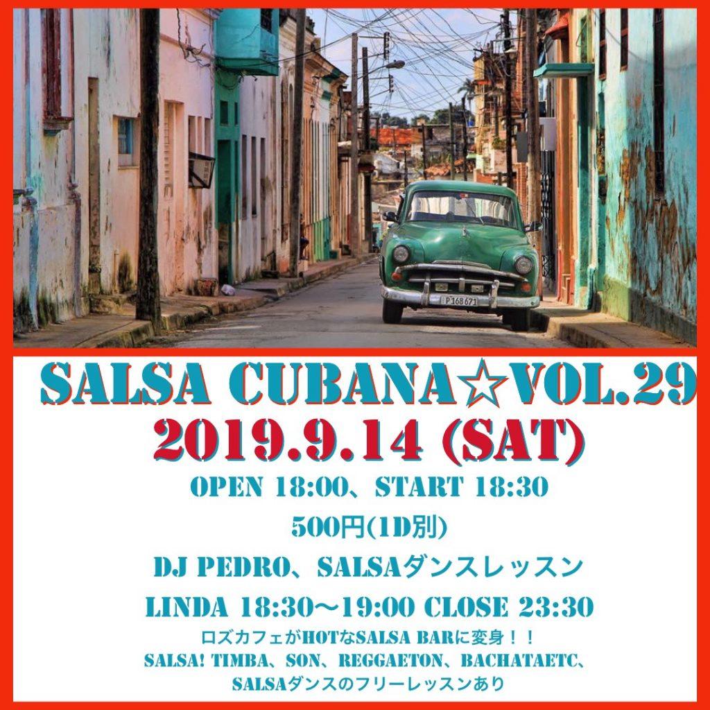 SALSA CUBANA ☆ vol.29