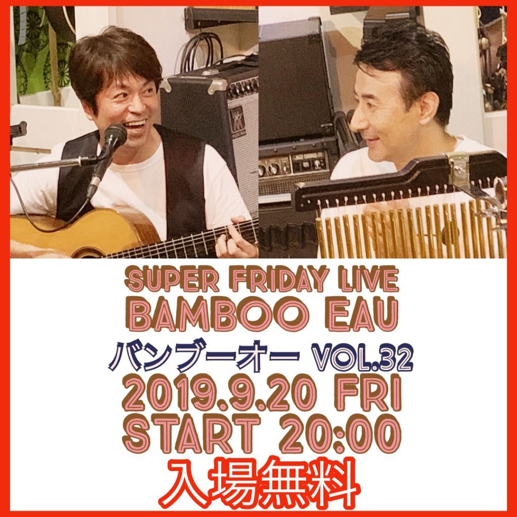 Super Friday 〜 Bamboo Eau Live vol.32〜