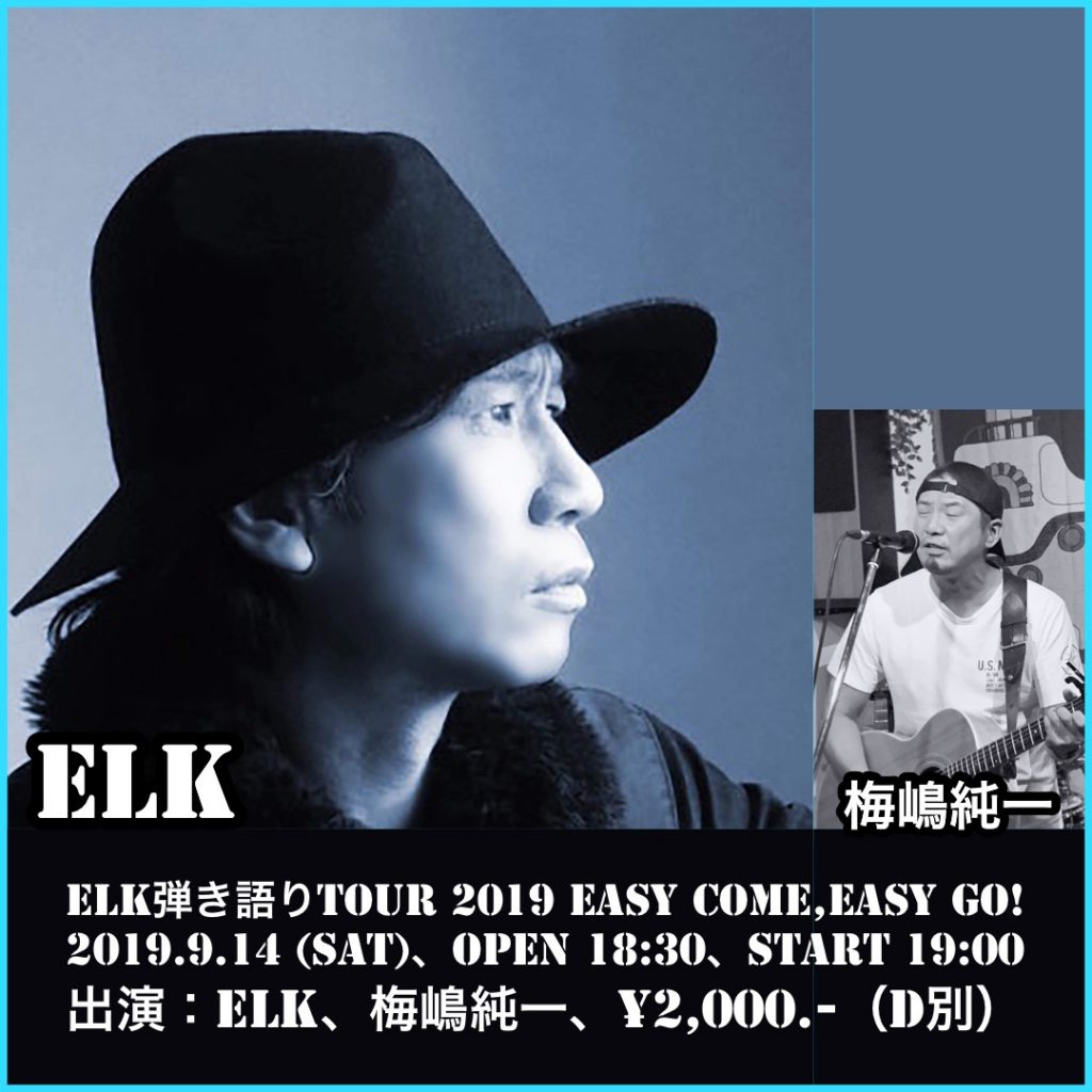 ELK弾き語りTour 2019 Easy Come Easy Go!