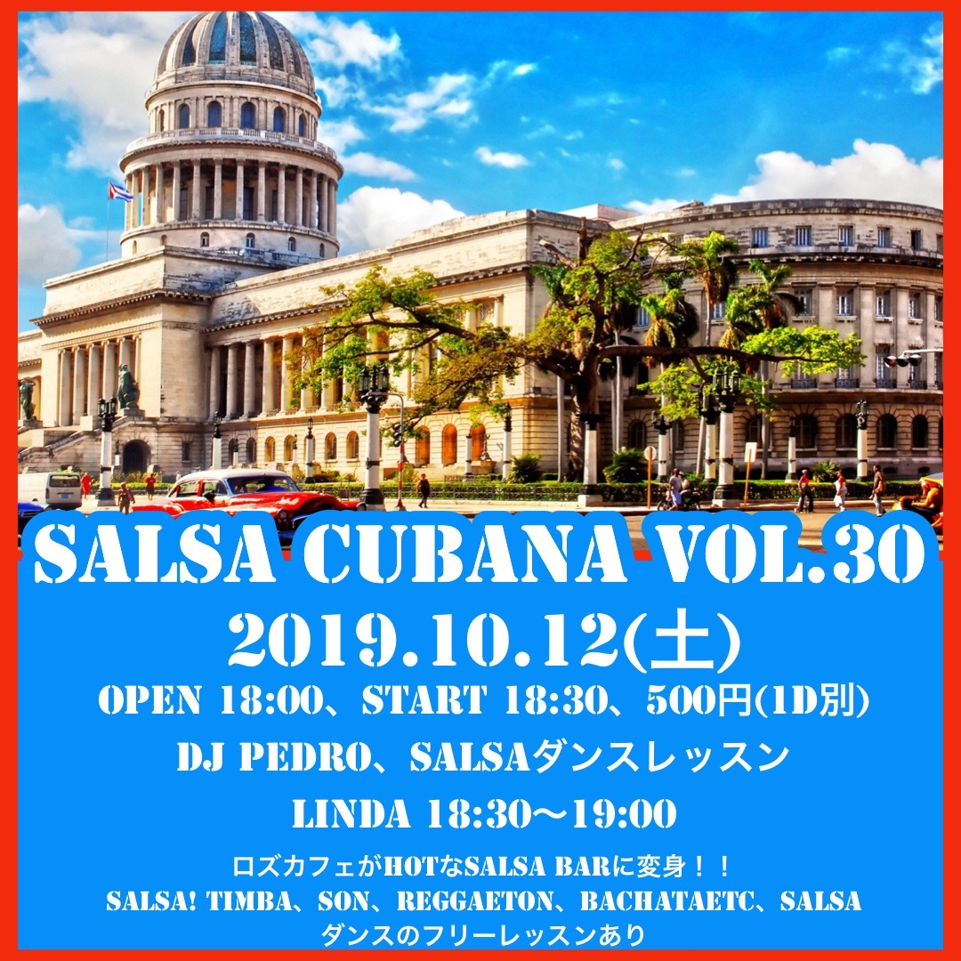 【開催延期】SALSA CUBANA ☆ vol.30