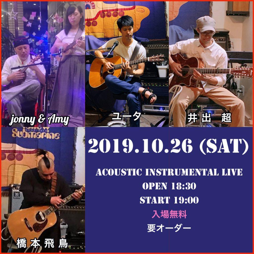 Acoustic Instrumental Live