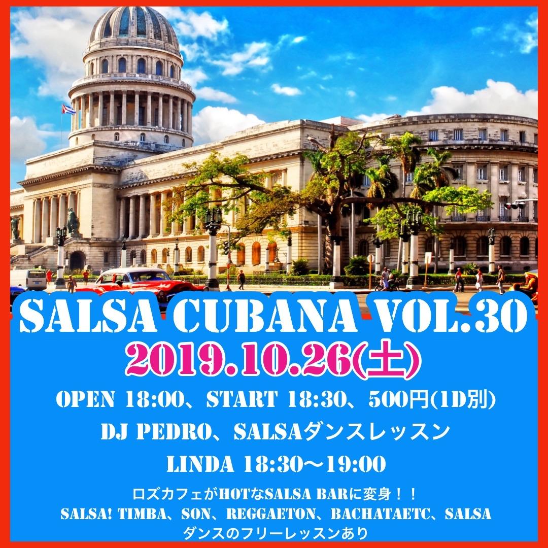 SALSA CUBANA ☆ vol.30