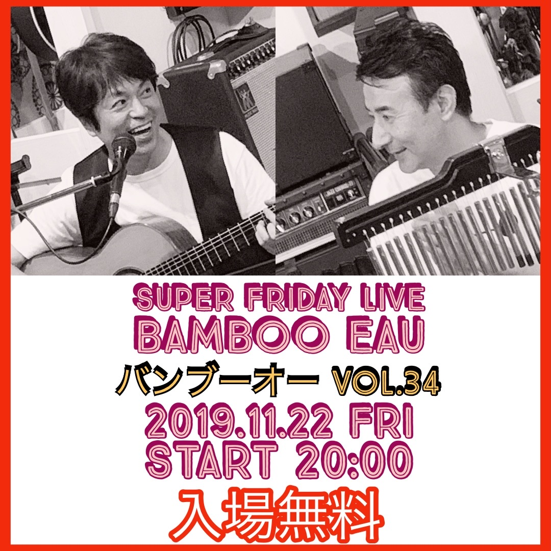 Super Friday 〜 Bamboo Eau Live vol.34〜