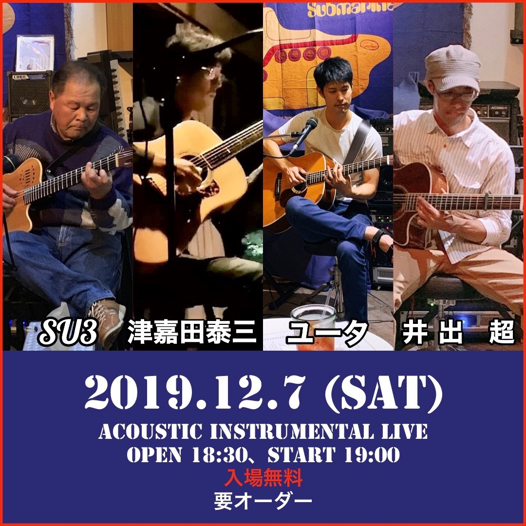 Acoustic Instrumental Live Ⅱ