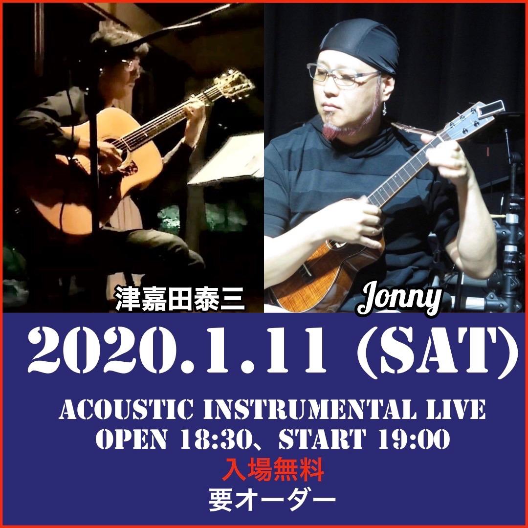 Acoustic Instrumental Live Ⅲ