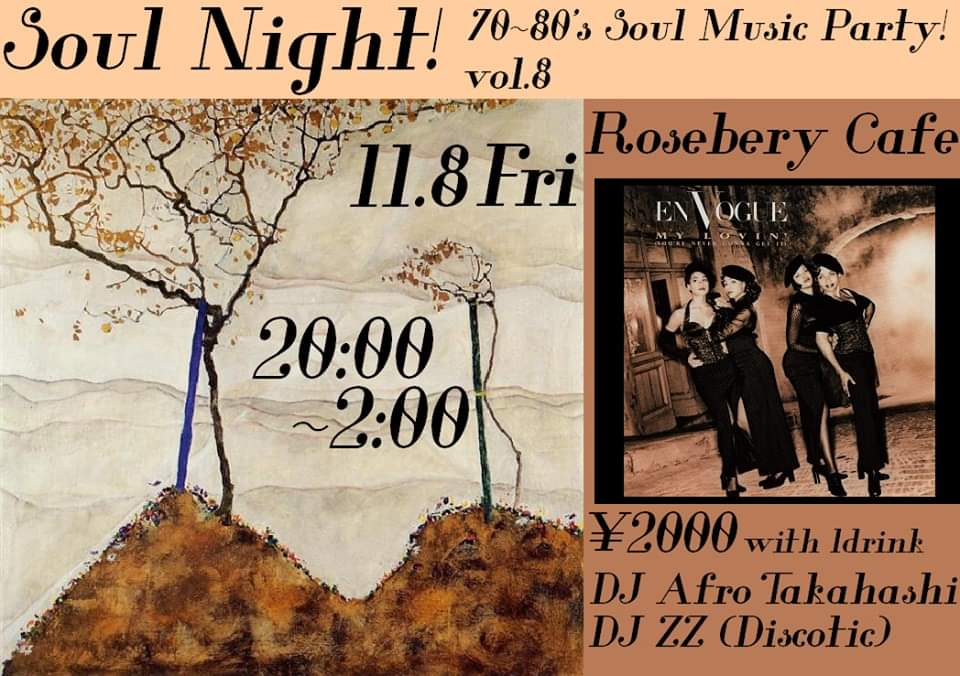 SOUL NIGHT  Vol.8