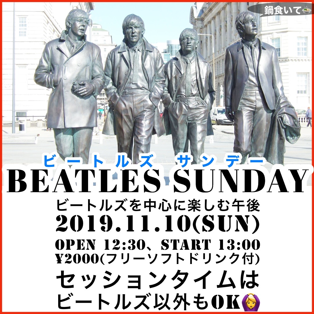 Beatles Sunday vol.75