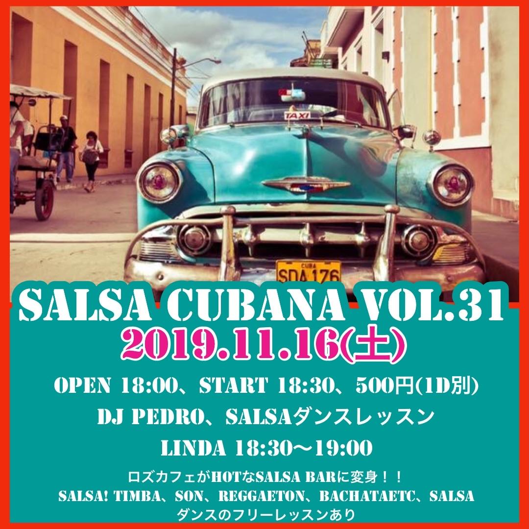 SALSA CUBANA ☆ vol.31