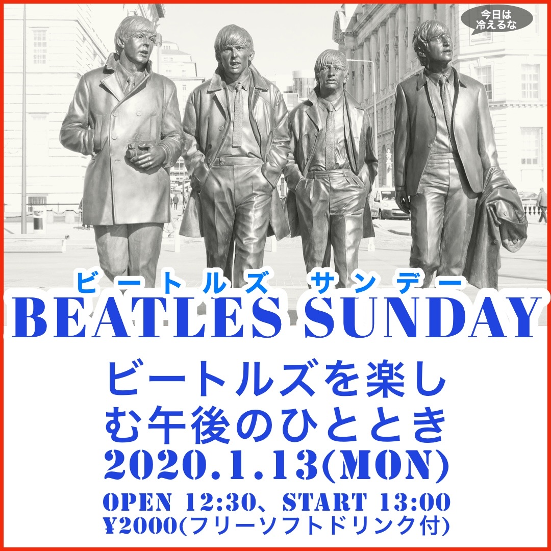 Beatles Sunday vol.76