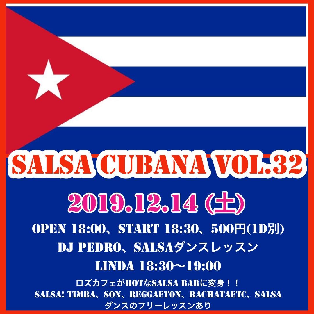 SALSA CUBANA ☆ vol.32