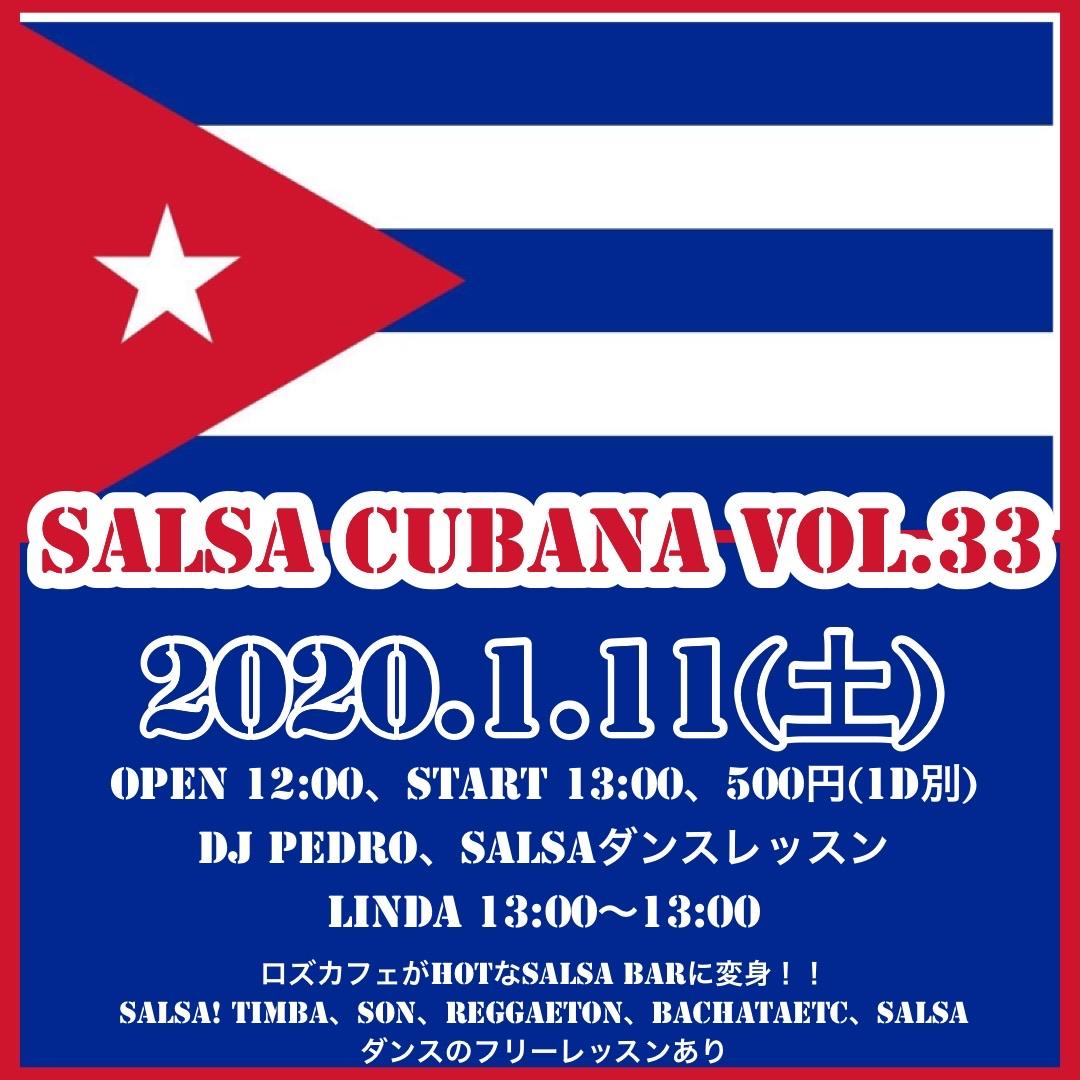 昼〜SALSA CUBANA ☆ vol.33