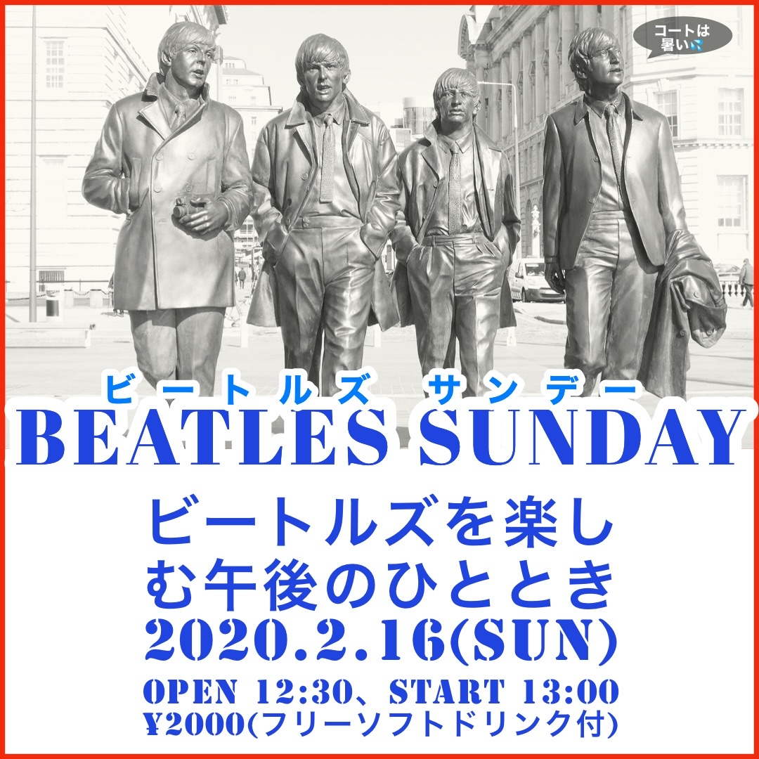 Beatles Sunday vol.77