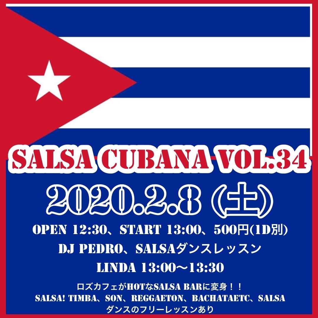 昼〜SALSA CUBANA ☆ vol.34
