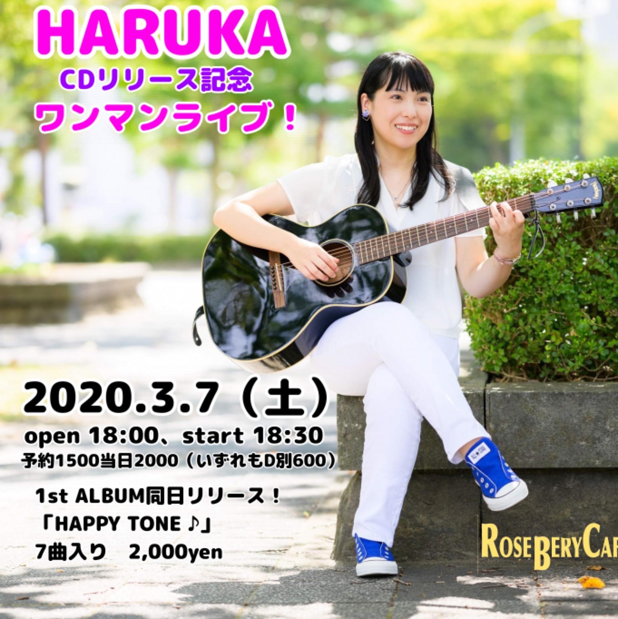 HARUKA CDリリース記念 ワンマンライブ