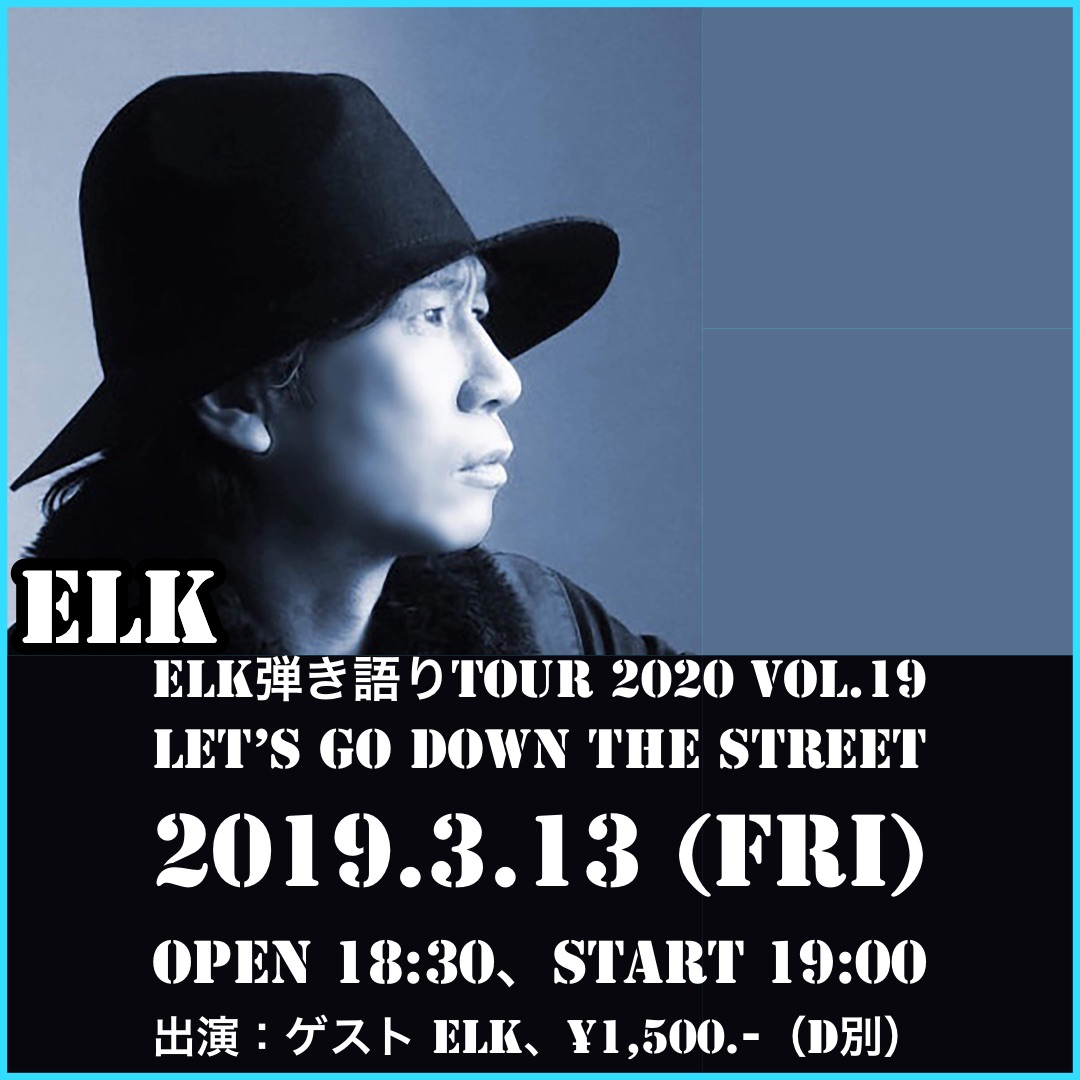 ELK 弾き語りTOUR 2020 vol.19 Let's Go Down The Street