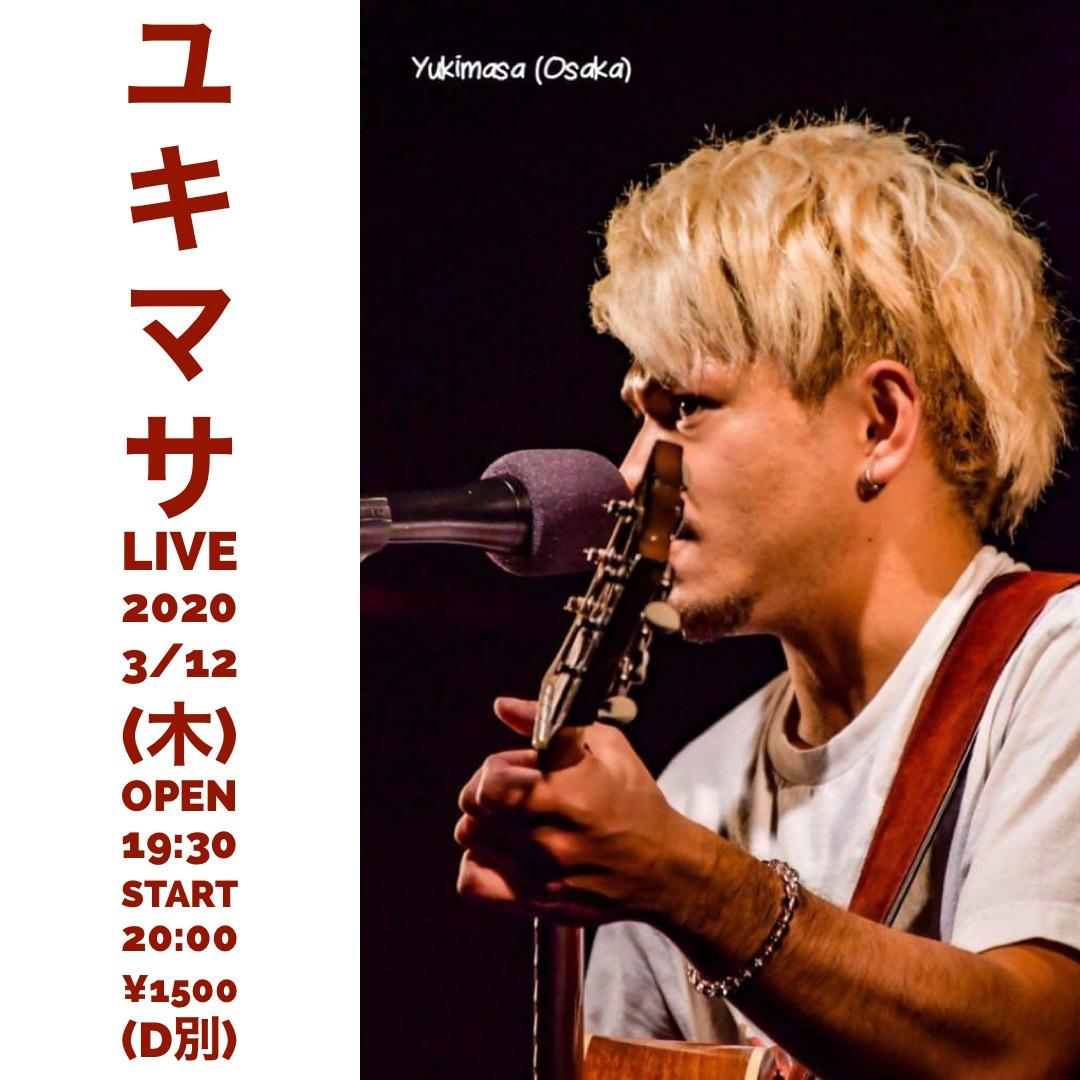 ユキマサ LIVE