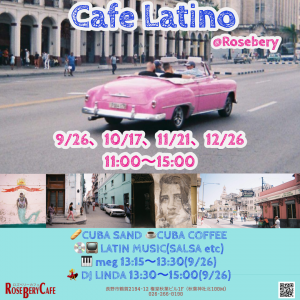 11/21 Cafe Latino